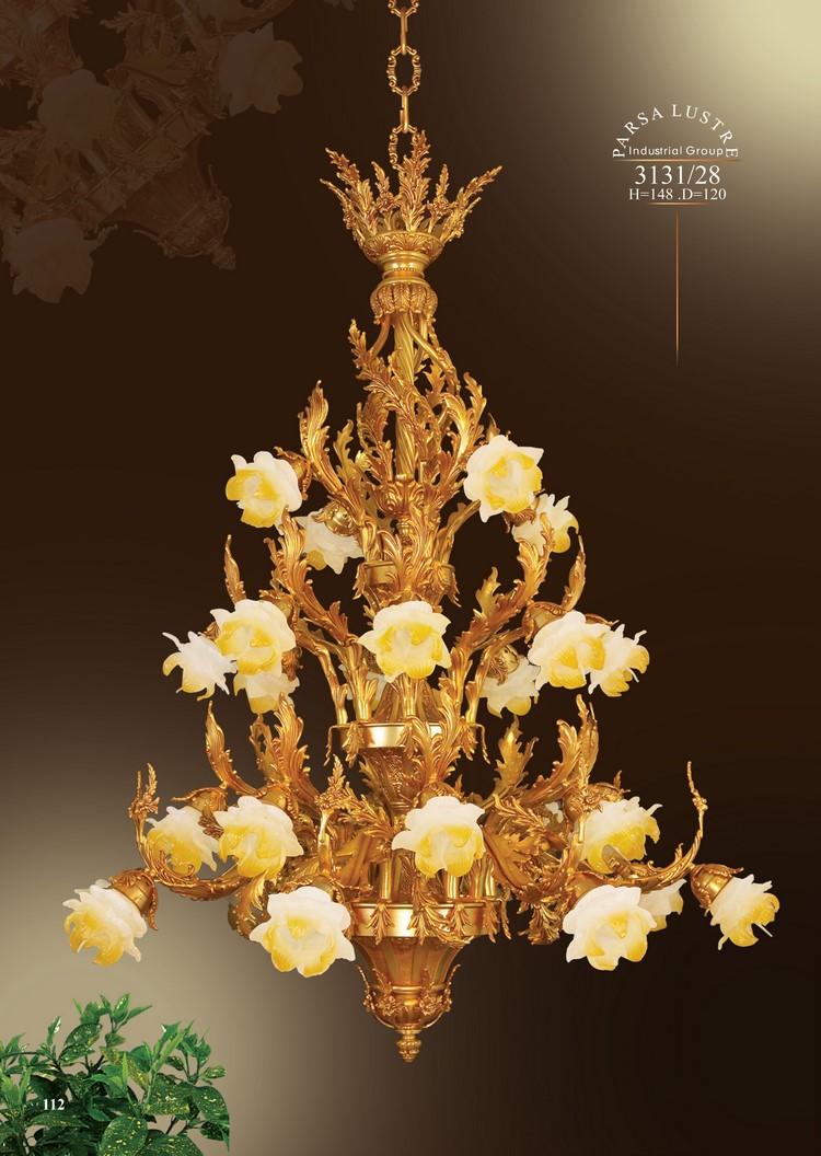 Chùm đồng mạ vàng iran 3131/28