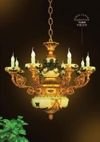 Mẫu sản phẩm đèn chùm đồng mạ vàng iran 3148/8