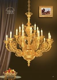 Mẫu sản phẩm đèn chùm đồng mạ vàng iran 6