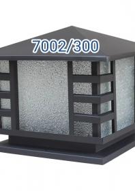 Trụ cổng sân vườn đen 7002/300