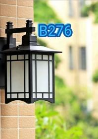 Tường chùa B276 đen